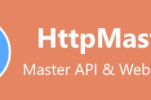 HttpMaster Pro v4.6.2 + Patcher