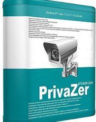 Privazer v4.0.20 Donors Version (x86/x64) Portable
